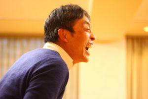 写真:臼杵遥志